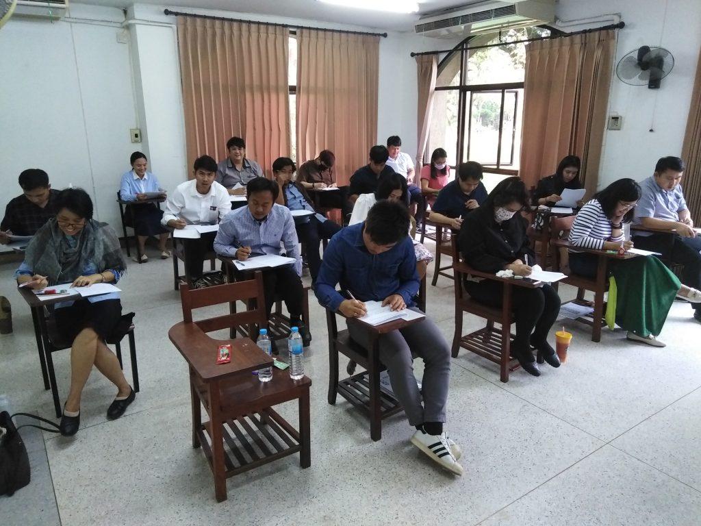 im Examen