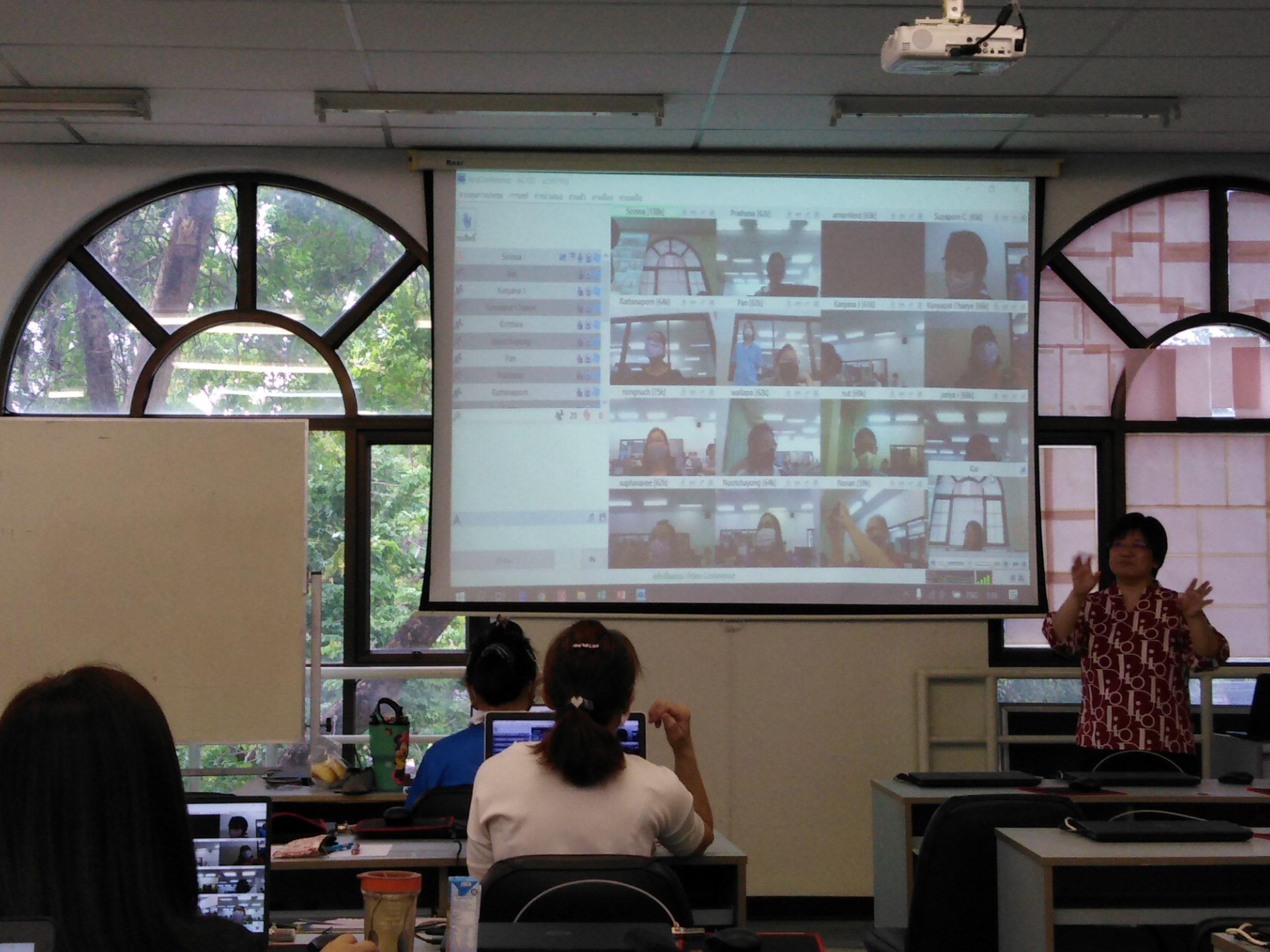 Fortbildung zum online-Unterricht
